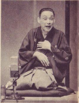 Ensho_Sanyutei_VI_1959_Scan10011.jpg
